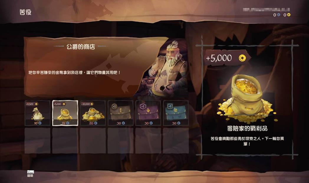 《盜賊之海》遊戲NPC配音、介面全面中文化,讓玩家能夠更快融入遊戲故事中。