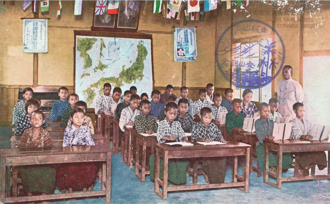 日治時期角板山蕃童教育所(館藏號2001.0081.041)