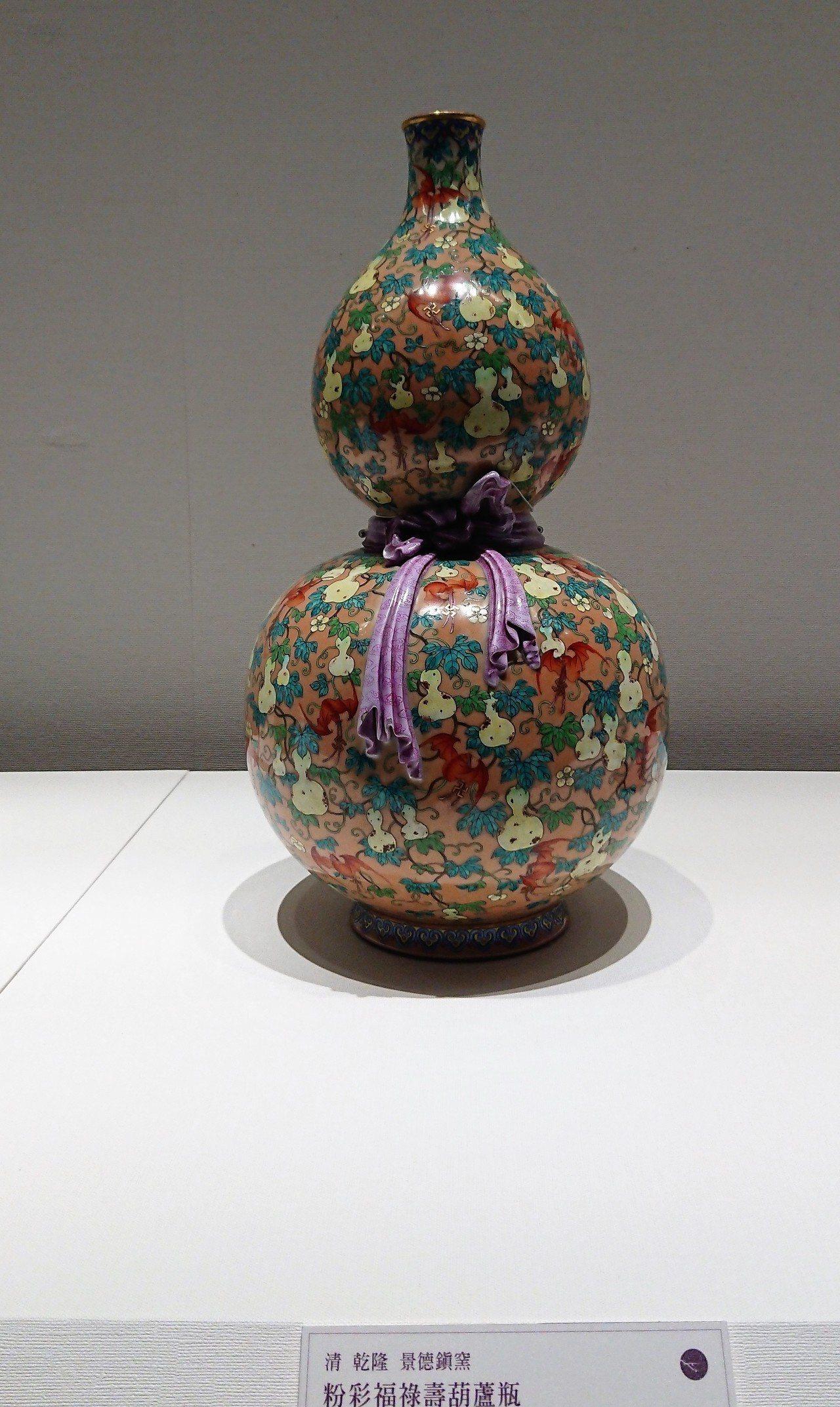粉彩福祿壽葫蘆瓶。記者卜敏正/攝影