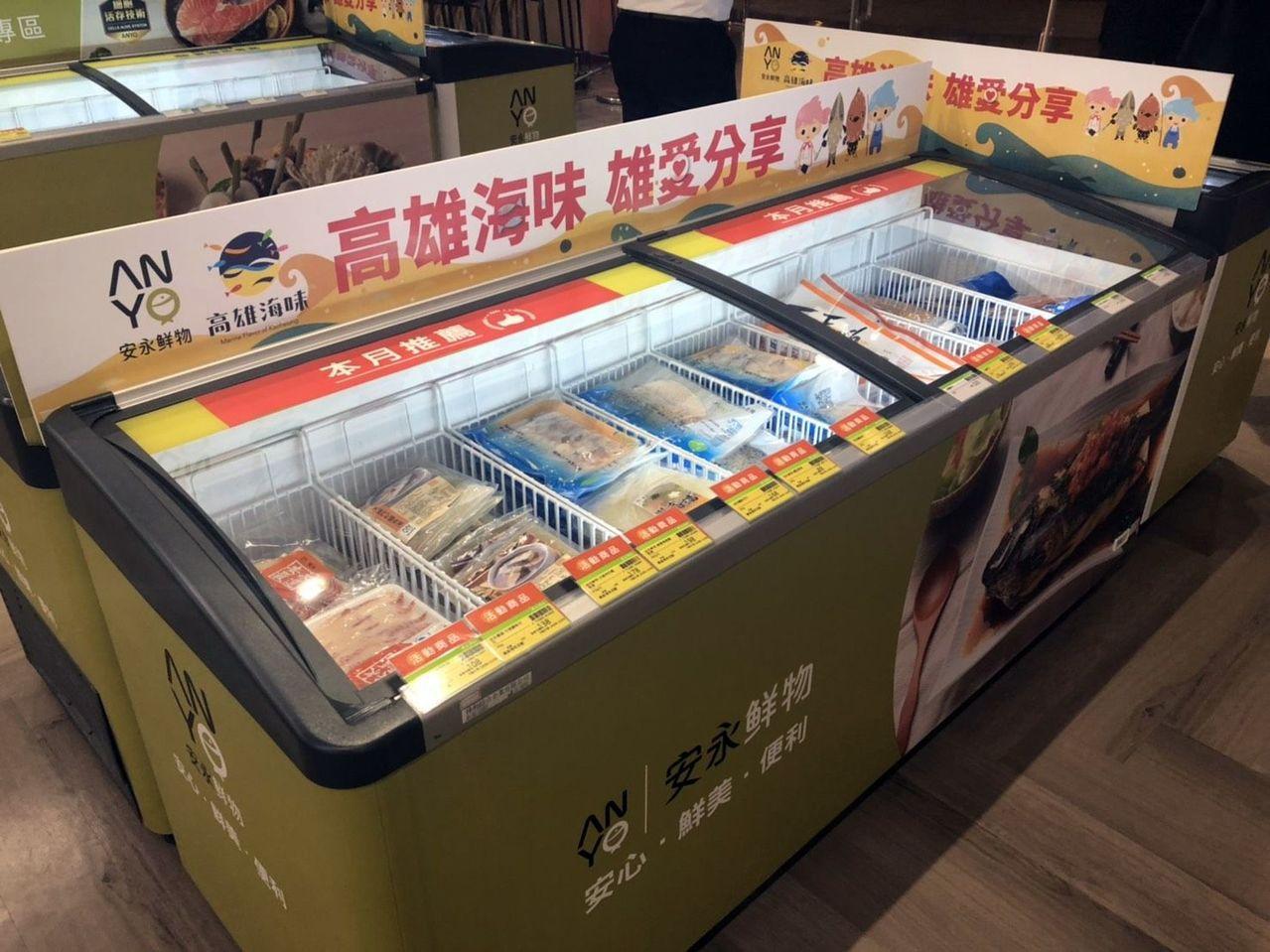 11月起,在安永鮮物板橋旗鑑店,也吃得到「高雄海味」。圖/高雄市海洋局提供