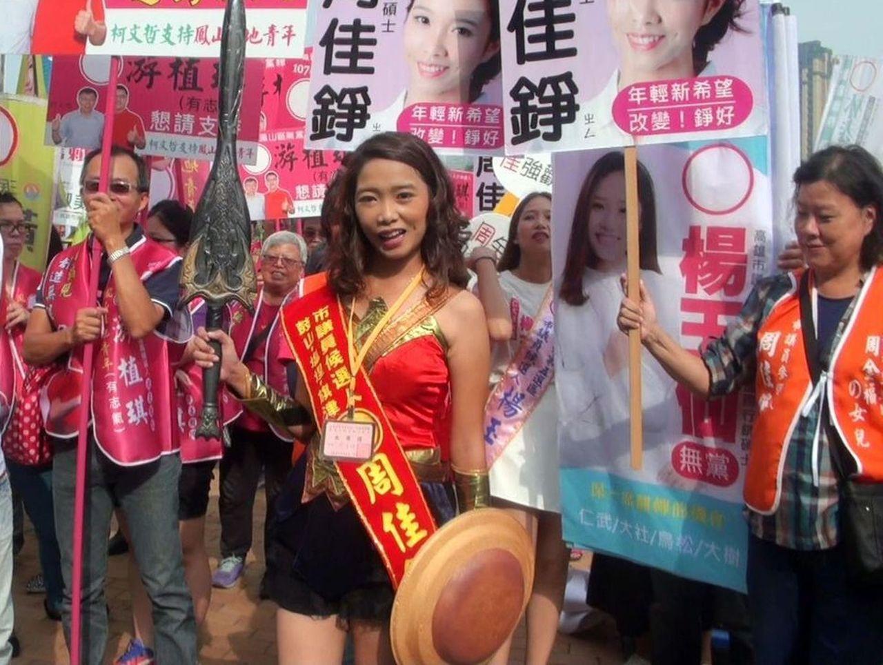 高應大碩士周佳錚,化身神力女超人,自許能快速解決民眾問題。(本報資料照片)