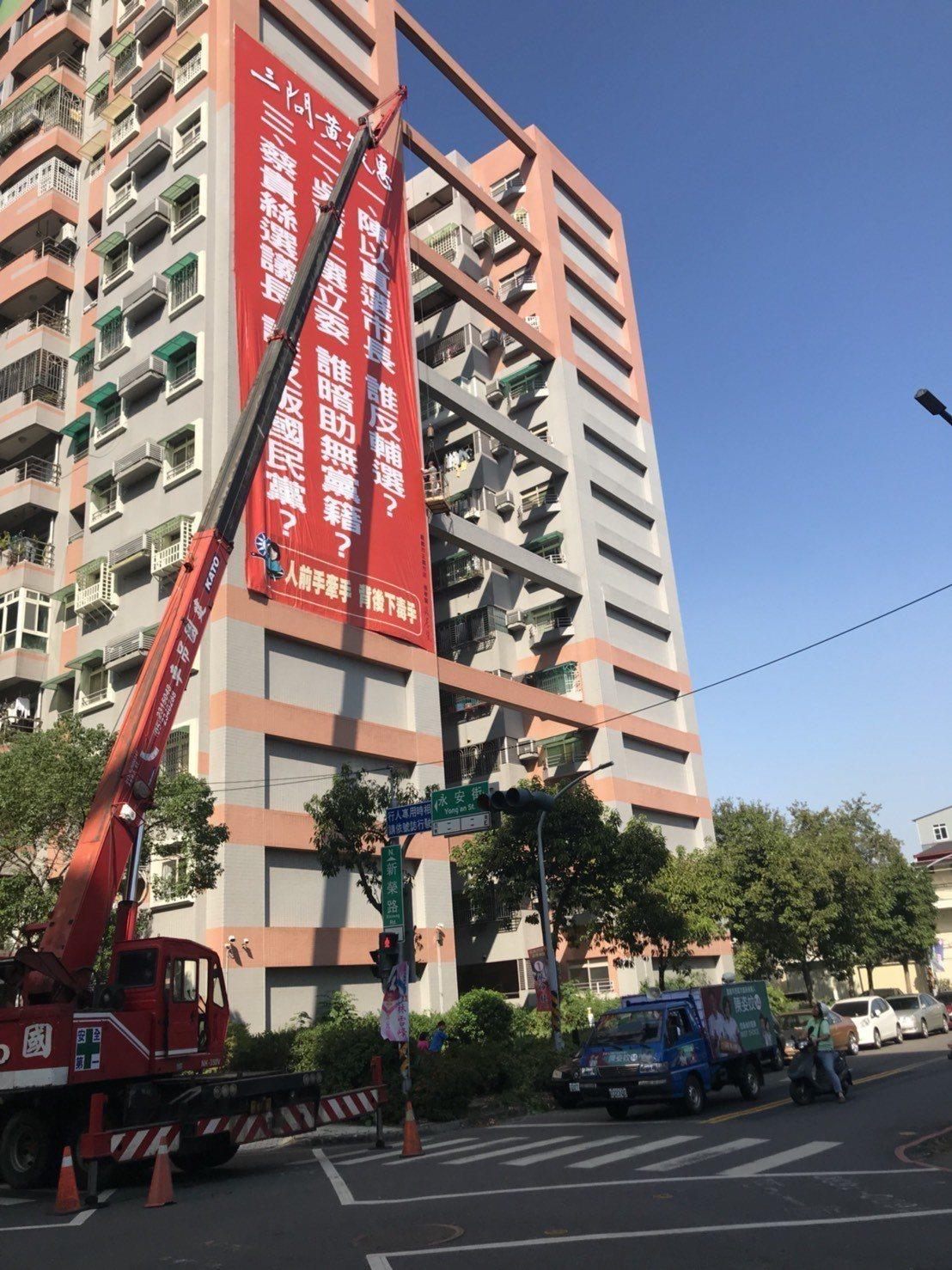 嘉義市民今天經過新榮和永安路口,看到眷村經國新城外牆掛上一幅廣告刊版,吸引民眾注...