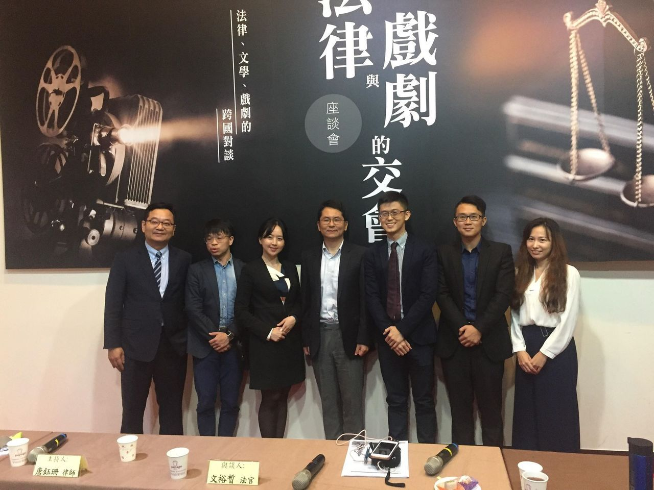 韓劇《漢摩拉比小姐》原著作者、韓國首爾中央法院法官文裕皙,來台參與台北律師公會舉...