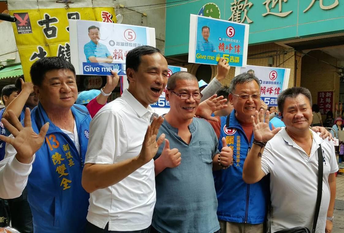 新北市長朱立倫(左二)與國民黨澎湖縣長候選人賴峰偉(右二),到北辰市場拜票,與支...