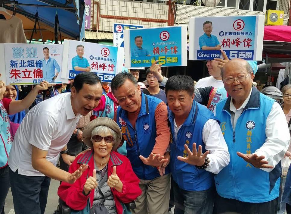 新北市長朱立倫(左一)與國民黨澎湖縣長候選人賴峰偉(右三),到北辰市場拜票,賴的...