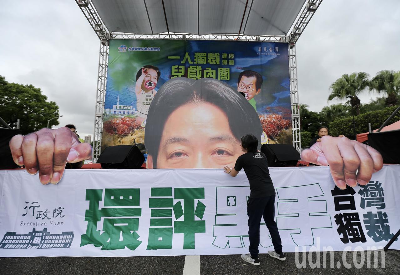 反空汙救藻礁大遊行即將在下午登場,環保團體在凱道上用各種諷刺圖樣,來反對政府的作...