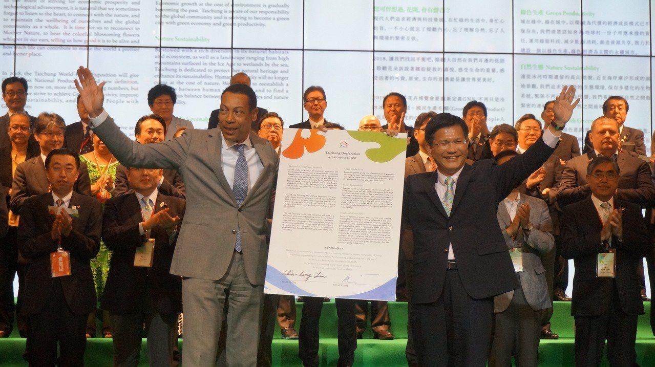 台中花博今早開幕,台中市長林佳龍(前排右)發表「台中宣言」,他強調順利開幕「如釋...
