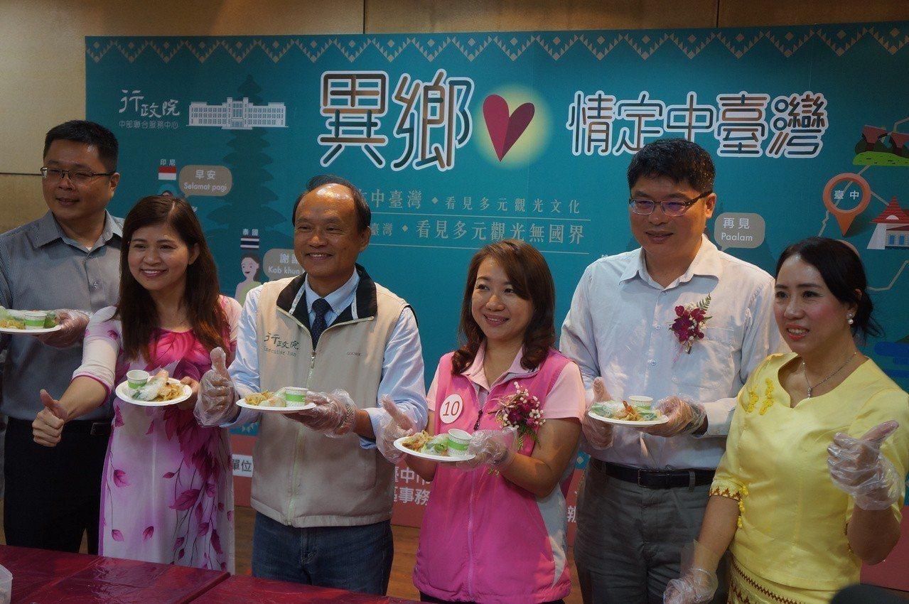 中興新村四日的「異鄉情定中台灣」活動中,將有各國的傳統美食。記者張家樂/攝影