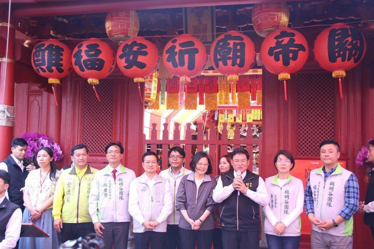 總統蔡英文今天到彰化關帝廟,懇請選民支持縣長魏明谷連任。記者林敬家/攝影