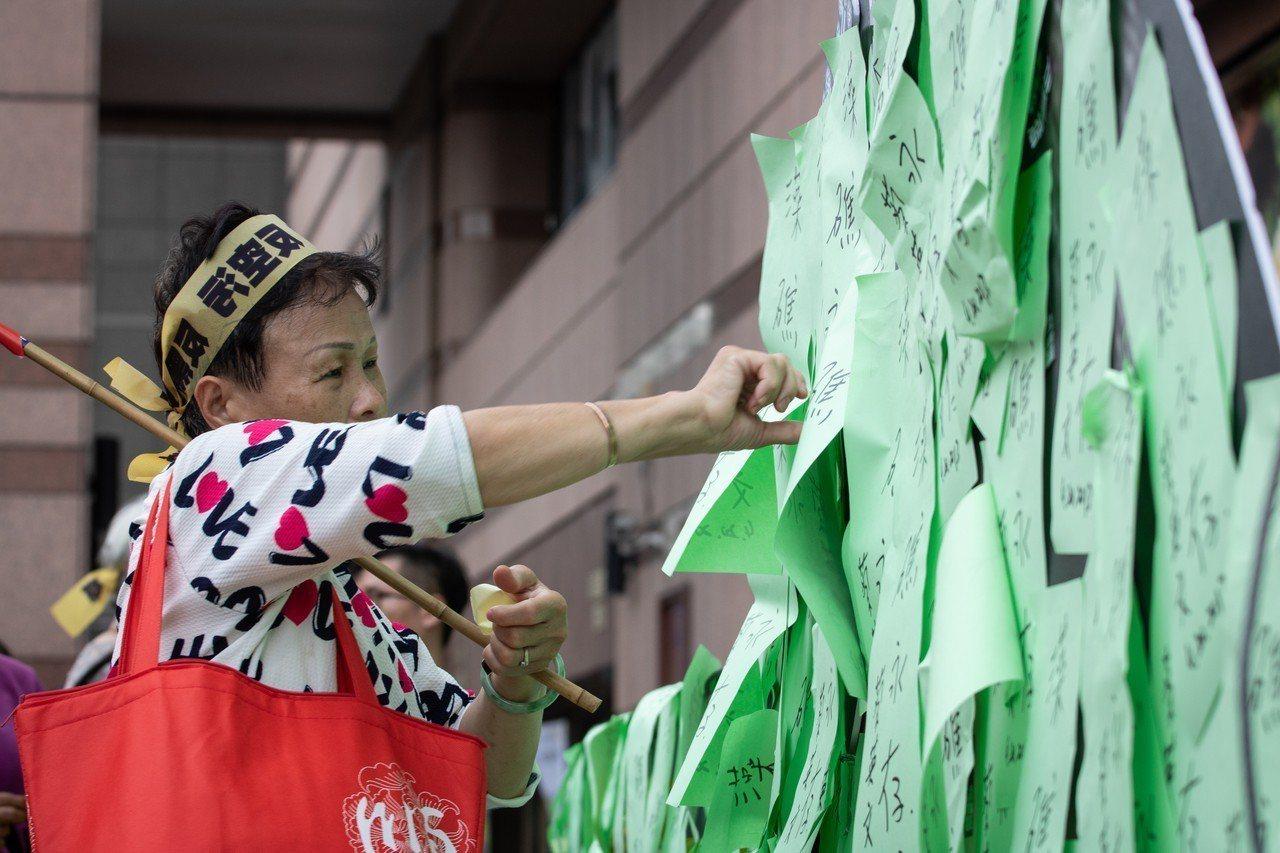 遊行隊伍隊伍抵達民進黨中央黨部時,環團便將賴清德背板設置在現場,供民眾將寫有「藻...