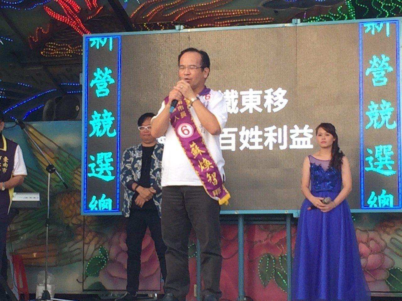 無黨籍台南市長候選人蘇煥智(左)成立新營競選總部。記者吳政修/攝影