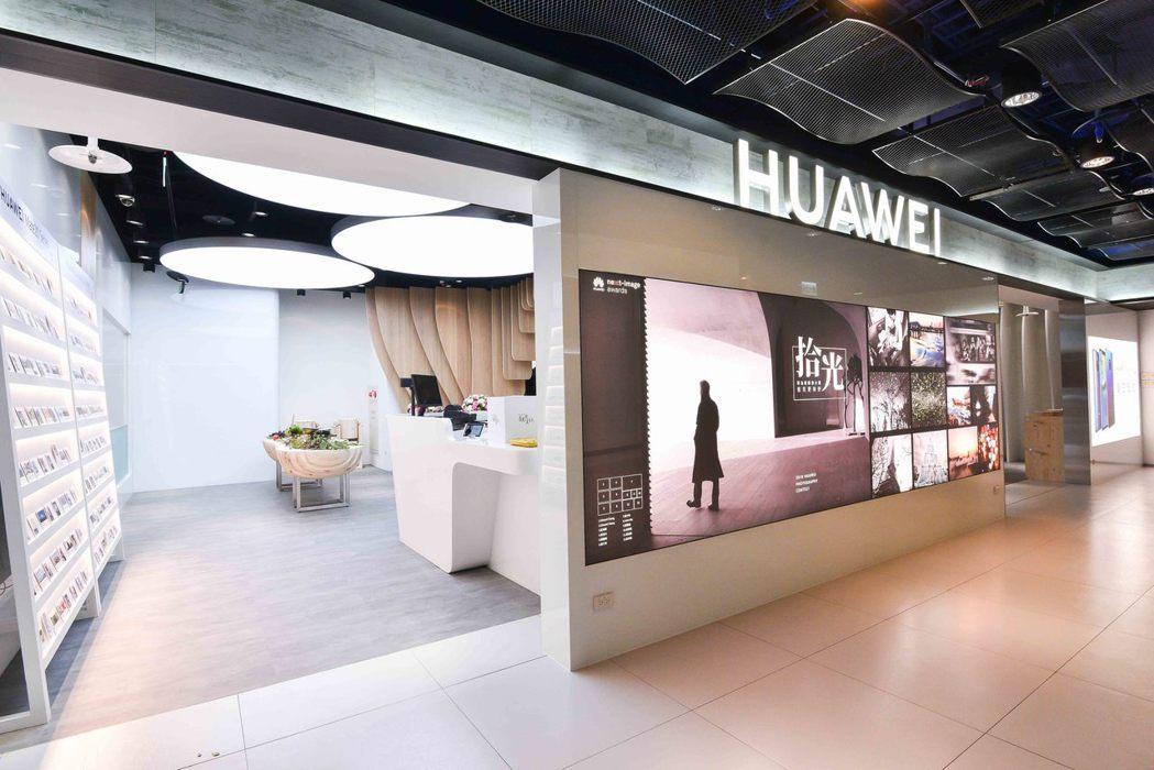 華為於台北三創店打造全台首家品牌客戶服務中心。圖/華為提供