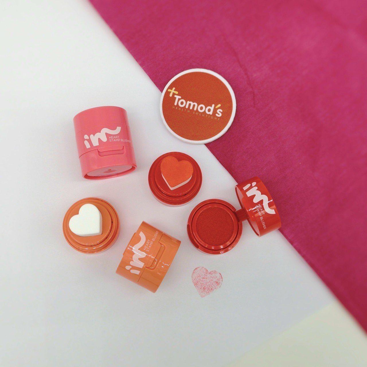 Tomod's推出1111特別企畫,多項脫單必備美妝品優惠,I'MEME我愛氣墊...