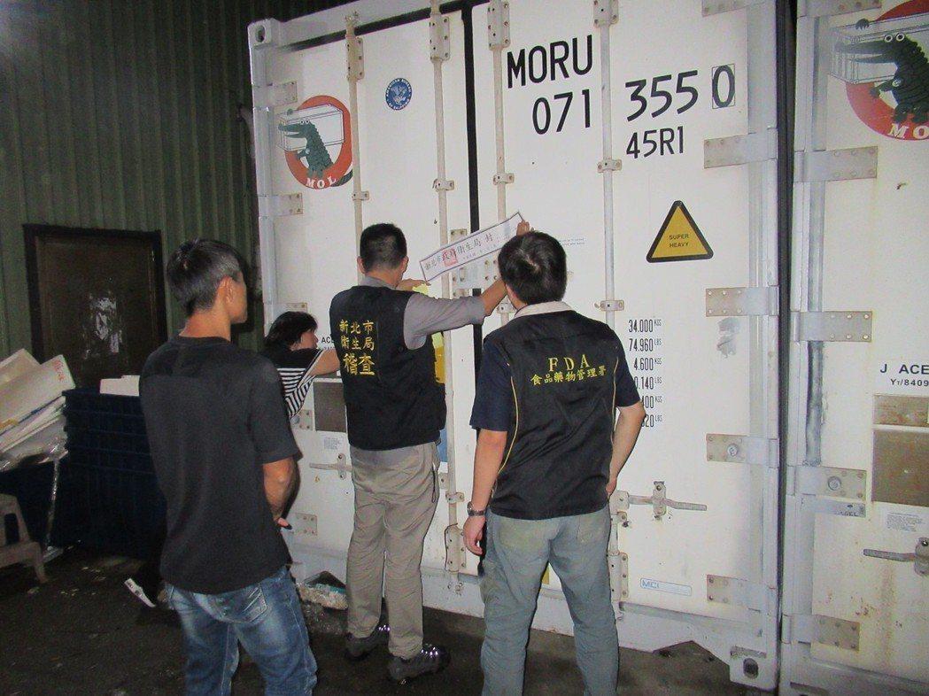 問題大閘蟹總量達40多噸,已流入市面約9.3噸,其中多流至基隆知名的崁仔頂魚市。...