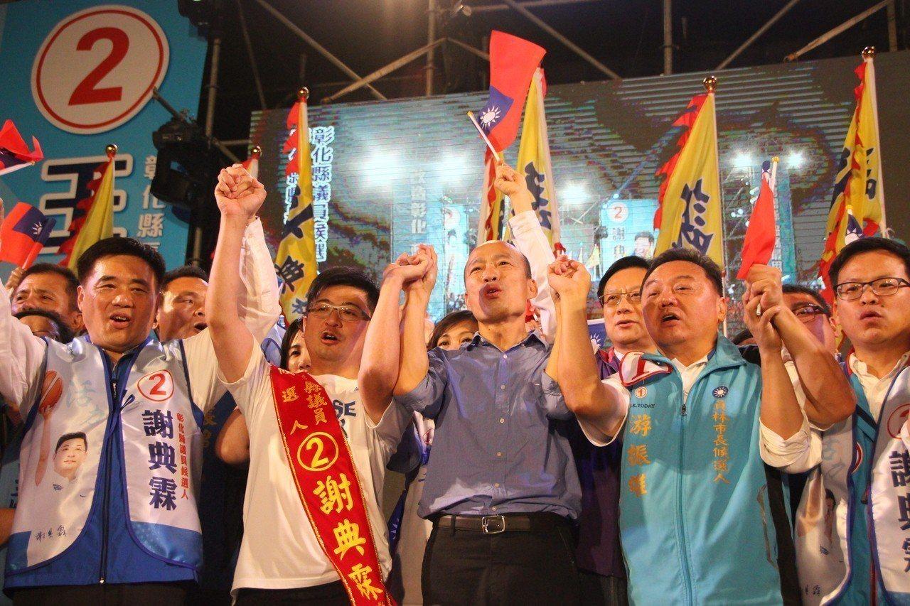 高雄市長候選人韓國瑜(中)今天收到到彰化為國民黨候選人輔選。記者林敬家/攝影
