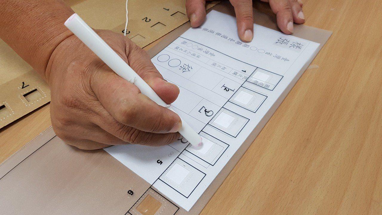 苗栗縣選委會在各投票所備有視障投票輔助器,選務人員會協助將選票放入輔助器對好號次...