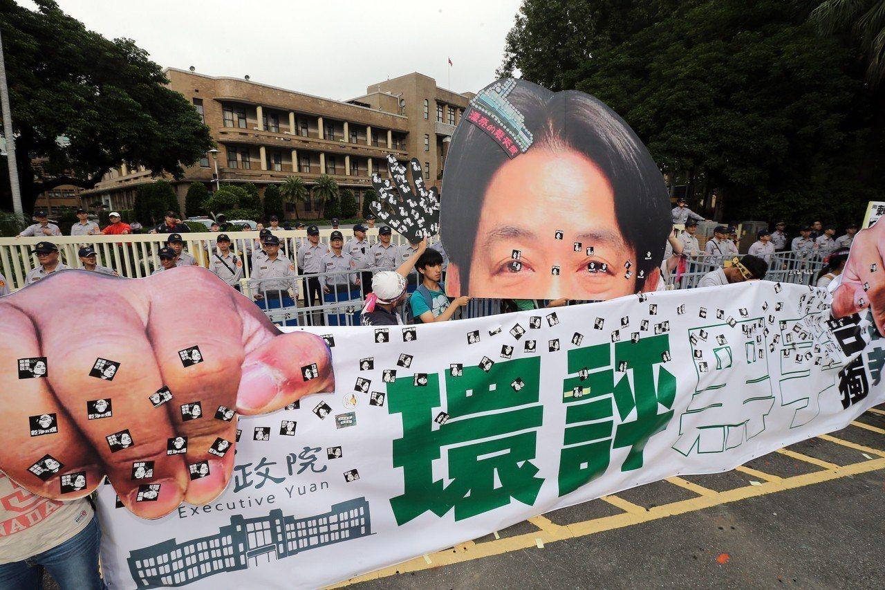 反空汙救藻礁大遊行昨天在凱道登場,群眾貼著印有賴揆語錄的貼紙,表達對執政黨承諾跳...