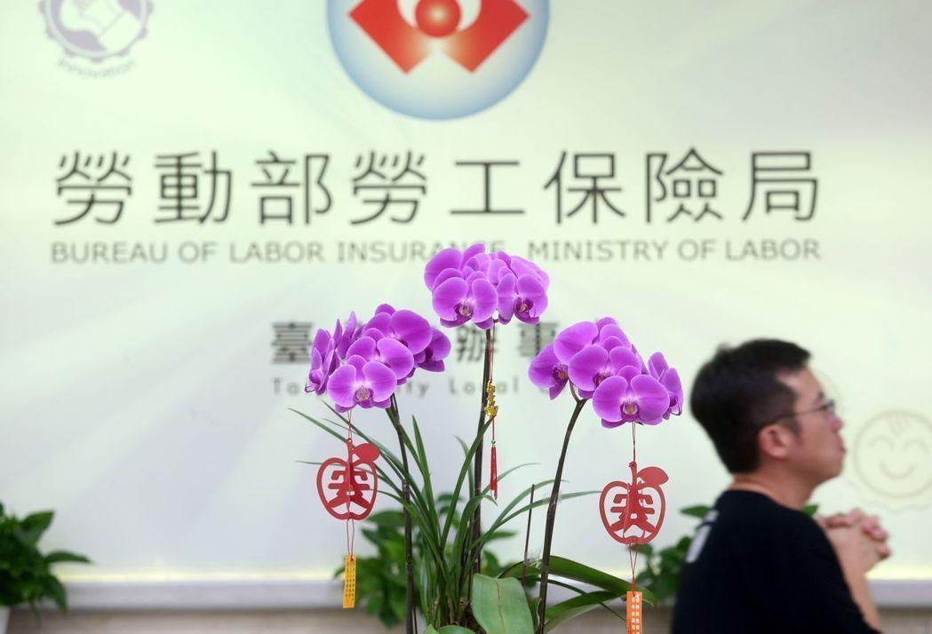 勞動部勞保局每年都會針對「大戶」配偶進行催繳業務 聯合報系資料照