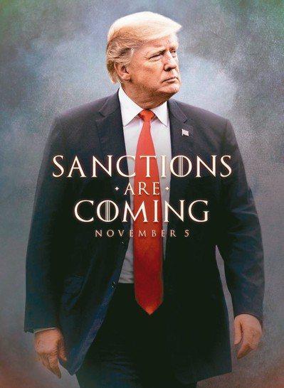 美國對伊朗石油制裁即將於美東時間5日午夜生效。「制裁將至 ,11月5日」。川普在...