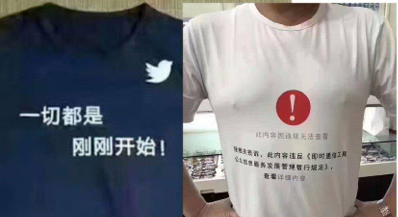 深圳網友因訂製郭文貴名言文化衫遭判刑一年半。 圖擷自自由亞洲電台