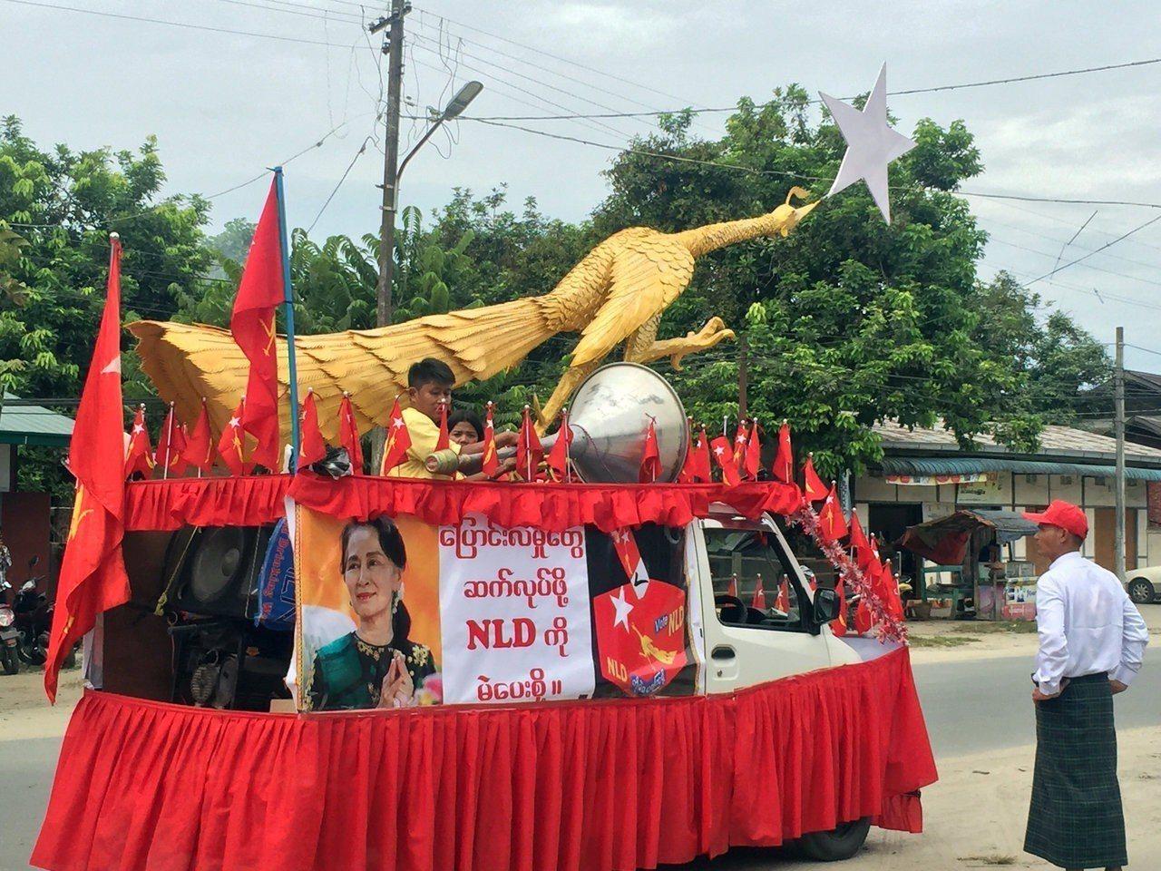 緬甸關鍵補選「翁山蘇姬公投」將考驗翁山蘇姬民望。 路透社