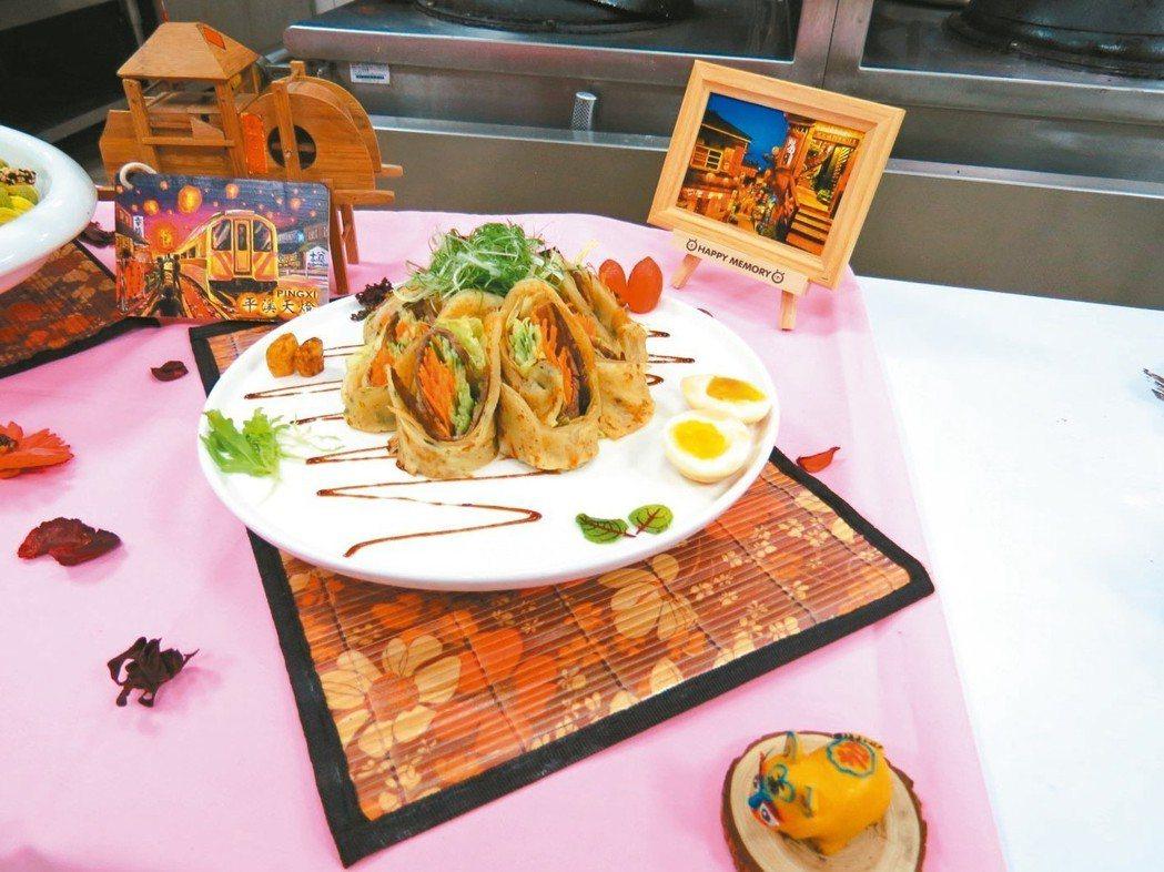 台灣風情之牛肉捲餅 照片:城市科大/提供