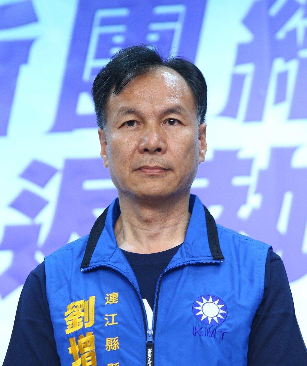 國民黨連江縣長候選人劉增應。聯合報系記者陳柏亨/攝影