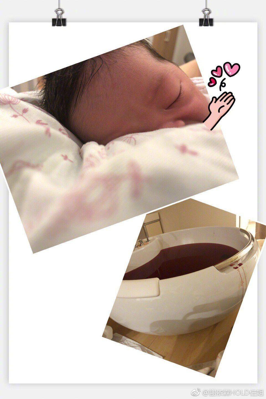 謝依霖平安生下寶寶。 圖/擷自謝依霖微博