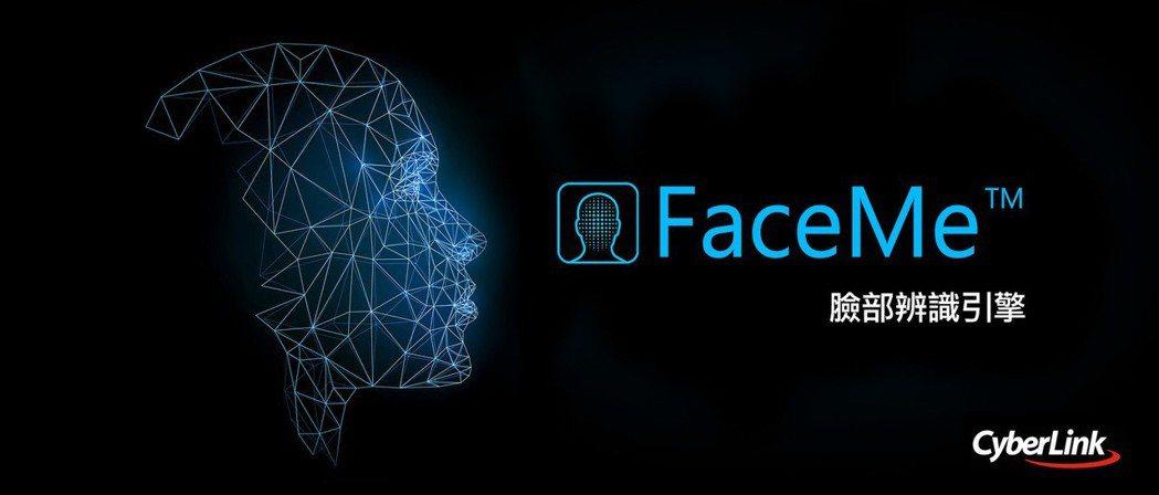 FaceMe(™)以98.41%的正確辨識率名列全球Top 20,彈性建置、快速...