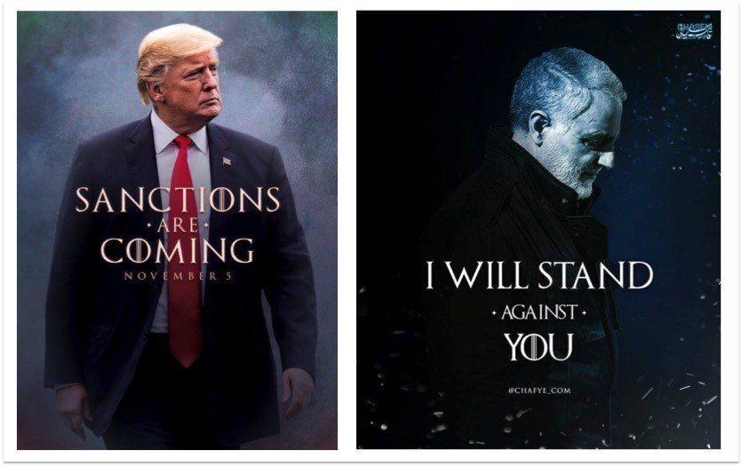 美國總統川普與伊朗將軍蘇萊曼尼利用權力遊戲梗圖互相交鋒,引發話題。(photo ...