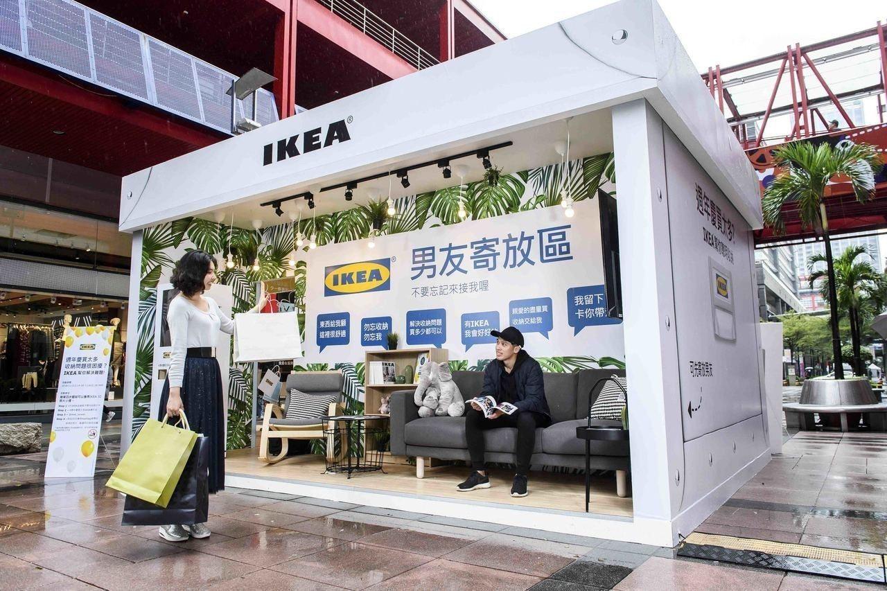 貼心提供男友寄放區,讓不想陪逛的男友們有個休息好去處。圖/IKEA提供