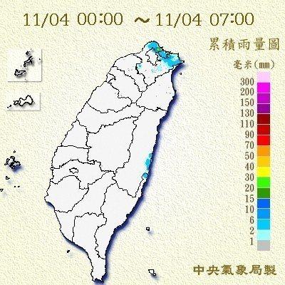 今天北部、東北部地區有局部短暫雨。圖/翻攝自中央氣象局網站