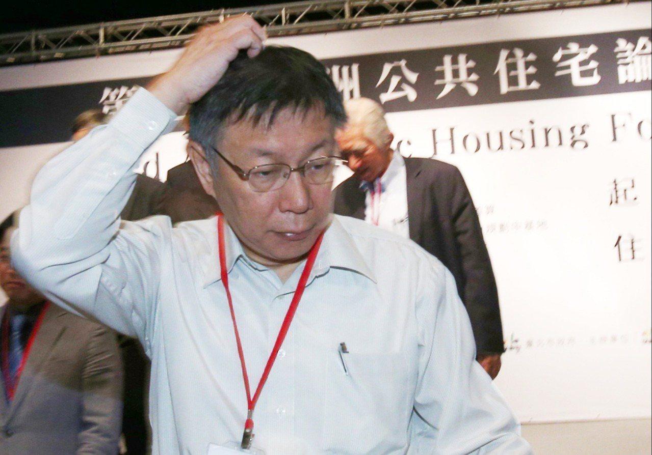 TVBS今天舉行台北市長參選人電視辯論會,獨缺現任市長柯文哲。聯合報系資料照