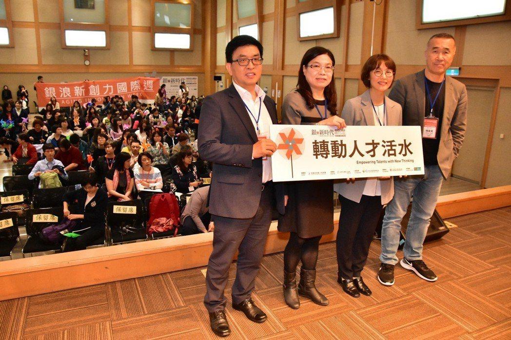 南韓高科技公司「EverYoung」創辦人鄭恩頌(左一)今天出席「銀享全球」主辦...