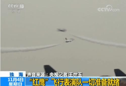 紅鷹戰隊將在珠海航展開幕式中,駕駛殲-20戰機,首度展現新編隊的飛行特技。央視截...