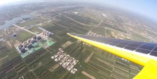 啟明星機翼上的太陽能電池板。(中國航空工業集團有限公司)