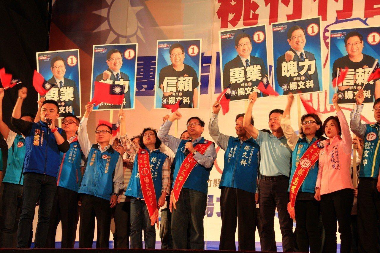 新竹縣長候選人楊文科說,他會針對交通作出規劃,爭取中央前瞻計畫,要與竹市打造共同...