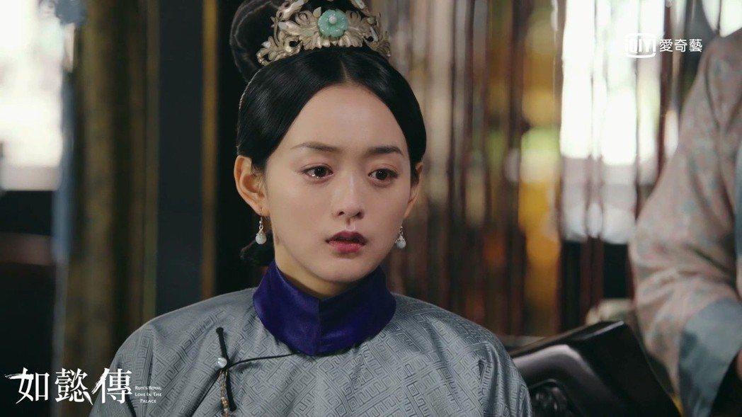 何泓姍在「如懿傳」中飾演「玫嬪」一角。圖/愛奇藝台灣站提供