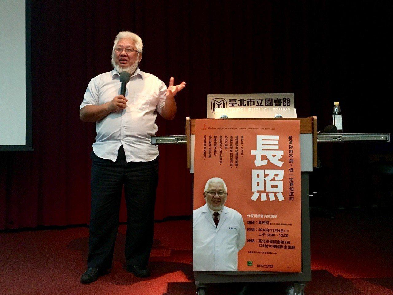 承辦長照A單位的台北市立聯合醫院總院長黃勝堅表示,長照A單位個管師配置是3人負責...