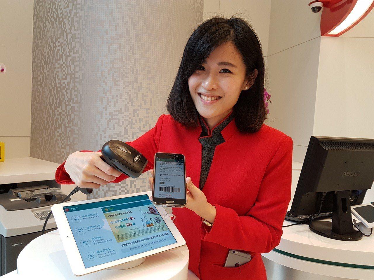 中國信託商銀18年前首創網路銀行服務,行動銀行也是第一家上線,中信「網銀加行銀」...