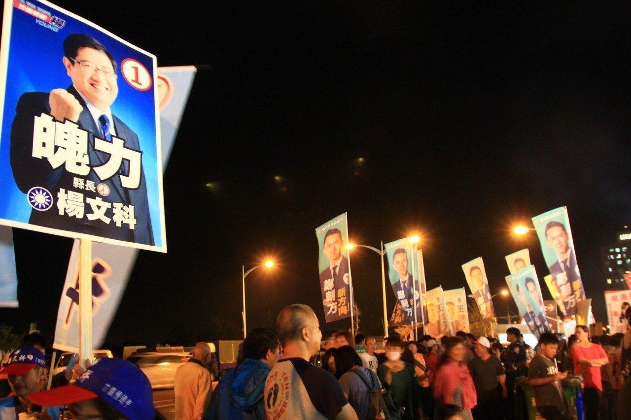 兩邊的支持著揮舞的旗幟,警方擔心雙邊人馬衝突,刻意將路線錯開,避免支持者叫陣場面...