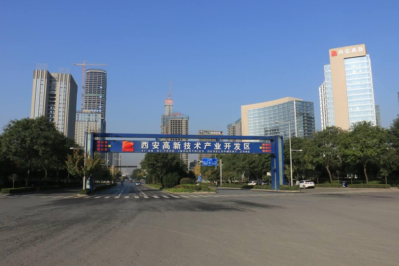 西安高新控股成立於2003年,西安高新技術產業開發區管理委員會持股70%。圖/取...