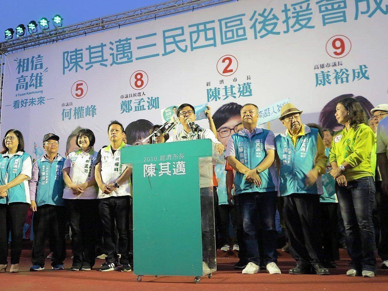 在同黨市議員候選人、立委陪伴下,陳其邁壓軸演說。記者張媛榆/攝影