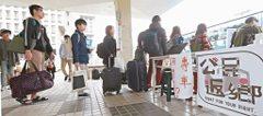北漂議題熱 基層員警:年輕人離鄉就是經濟問題