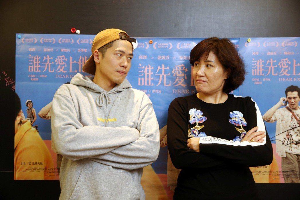 《誰先愛上他的》導演徐譽庭(右)、許智彥(左)。記者邱德祥/攝影