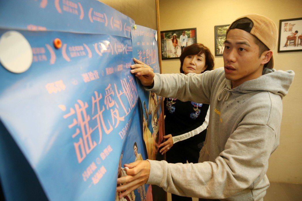 徐譽庭(左)、許智彥(右)。記者邱德祥/攝影