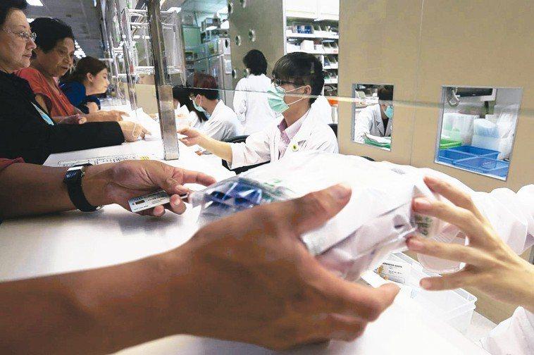 民眾醫院領藥示意圖。 圖/聯合報系資料照片