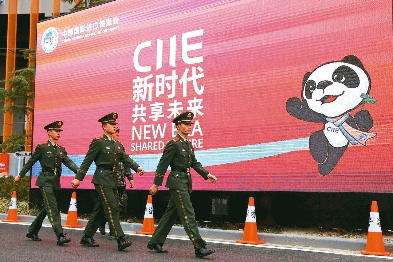 首屆中國國際進口博覽會在上海開幕。 (美聯社)