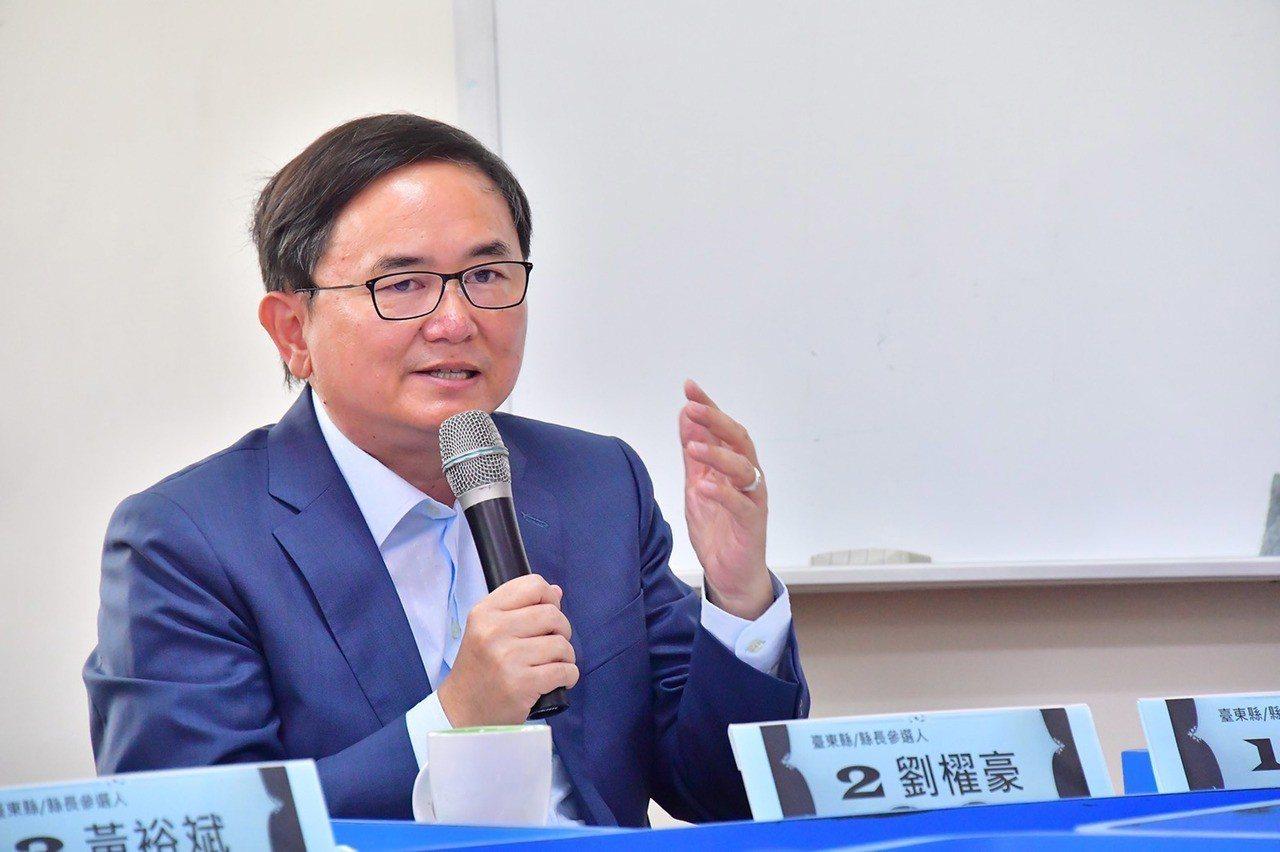 台東公民監督聯盟4日舉辦公民提問,現場公民團體針對教育、部落、社福及環境等議題提...