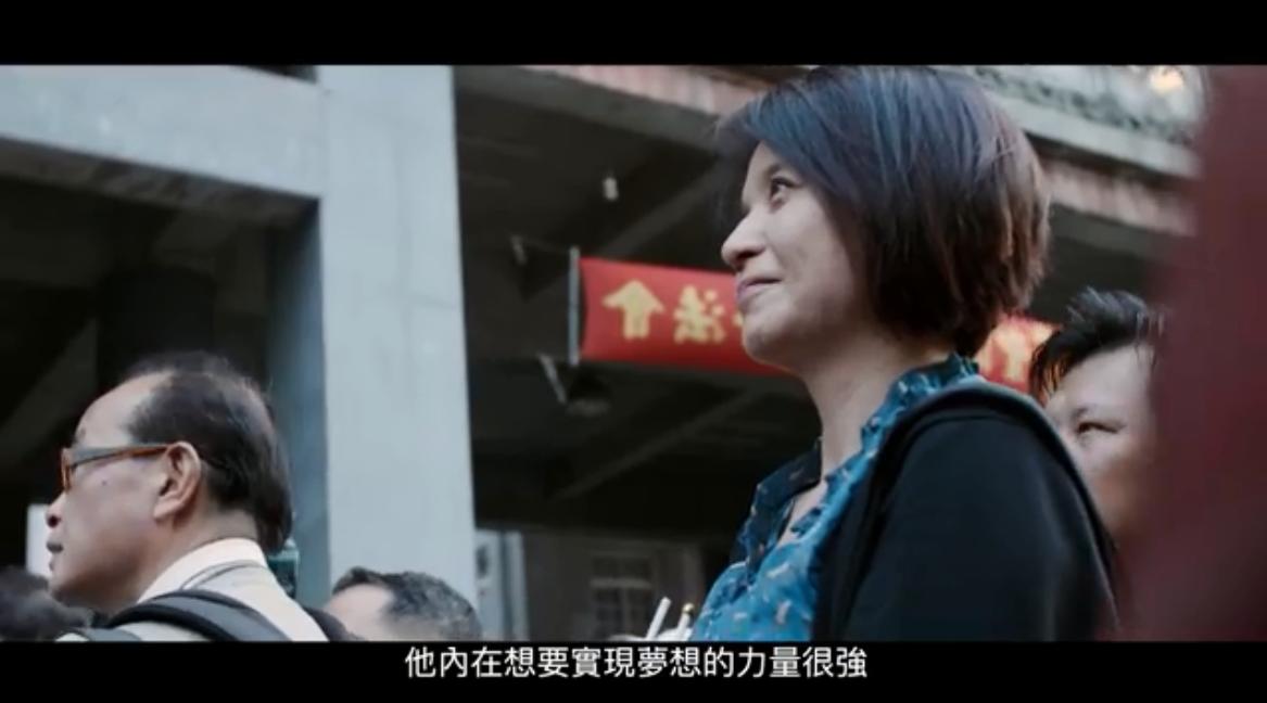 民進黨台北市長參選人姚文智今天公布第二波「一步之姚」影片,姚妻潘瓊琪在片中現身。...